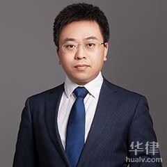 北京拆迁安置律师-骆慧超律师