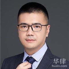 南京房產糾紛律師-徐喬律師