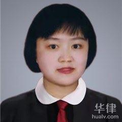 黑河律師-米志萍律師