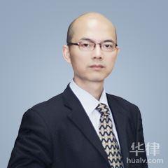 德陽律師-鄢衛東律師團隊律師