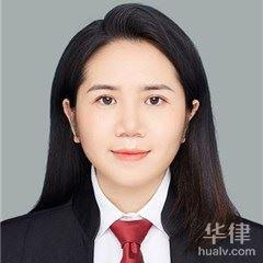 南寧律師-農衛晴律師