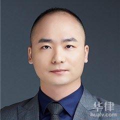 魏紫濤律師