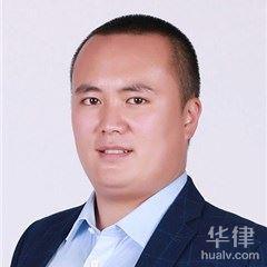 貴陽律師-麻曉震律師