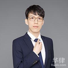 金華律師-袁彬超律師