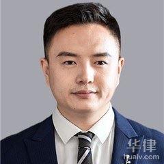恩施律師-湖北聯發律師事務所律師