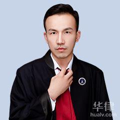 鷹潭律師-雷池律師