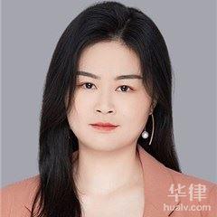 廣州合同糾紛律師-王金鳳律師