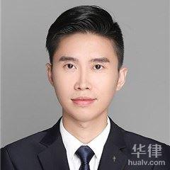 清遠律師-翁堪合律師