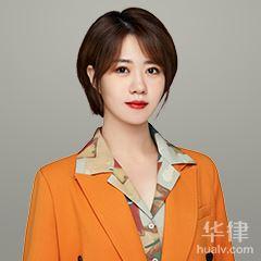 朝陽律師-宋詩彤律師