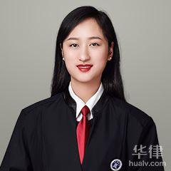 德陽律師-黃靖媛律師