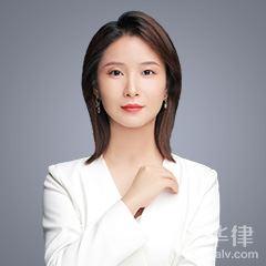 西安律師-劉翠律師