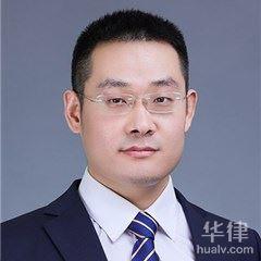 北京律師咨詢-劉旭旭律師
