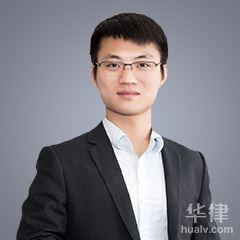 天津刑事辯護律師-楊將律師