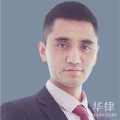 臨滄律師-陶汝員律師