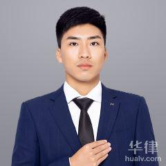 貴陽律師-劉會律師