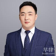 河南刑事辯護律師-褚昱涵律師
