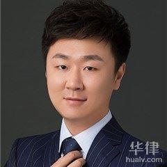 長春律師-劉瀚澤律師