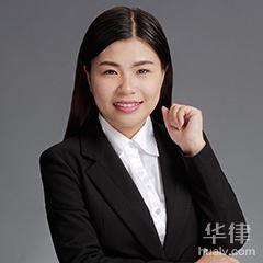 洛陽律師-李明月律師
