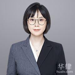 淄博律師-楊蕾律師