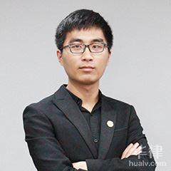 徐州律師-童偉律師