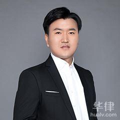煙臺律師-戶建忠律師