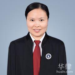 青島律師-張會玲律師
