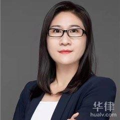 天津刑事辯護律師-田玉艷律師