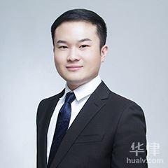 馬鞍山律師-陳奇律師