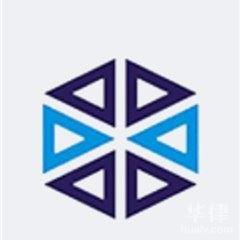 长春律师-吉林邦安律师事务所律师