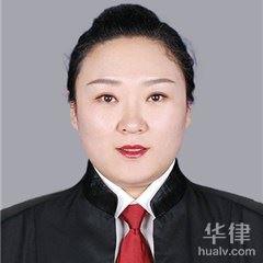 烏魯木齊律師-王穎律師