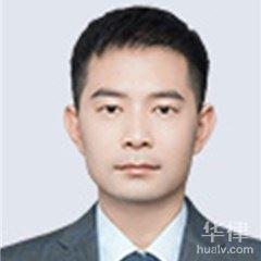 荊門律師-聶紹鈞律師