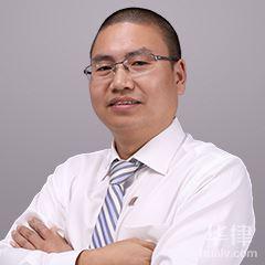 保山律師-廖雄律師