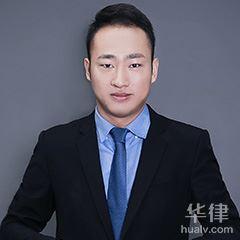 上海房產糾紛律師-劉華健律師
