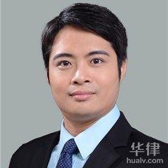 廣州刑事辯護律師-李峻飛律師