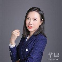 華讓婚姻家事團隊律師