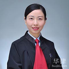 豐都縣律師-楊湉湉律師