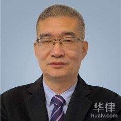 北京拆遷安置律師-袁柏林