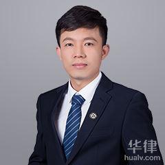 沈陽律師-任宇飛律師