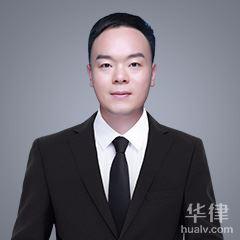 洛陽律師-劉彬律師