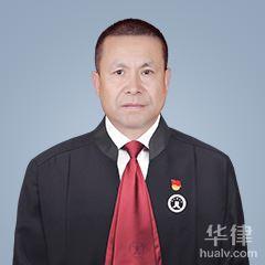 青海刑事辯護律師-冶增平律師