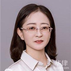 晉中律師-李艷律師