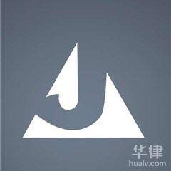 杭州合同糾紛律師-博拓杭州團隊律師