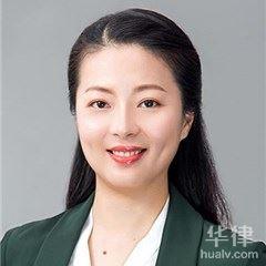 清远律师-罗燕珊律师