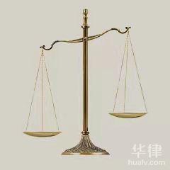 鄭州律師-天豫刑辯團隊律師