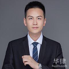 上海刑事辯護律師-曲立鑫律師