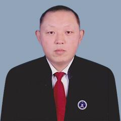 聊城律師-趙振清律師